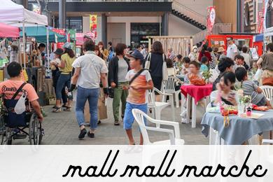 mall mall marche